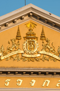 The Insignia of the Fifth Reign (King Rama V) on the Pediment of the Ministry of Defence ตราพระเกี้ยวยอด (พระราชลัญจกรประจำรัชกาลที่ ๕) บนหน้าบัน อาคารกระทรวงกลาโหม
