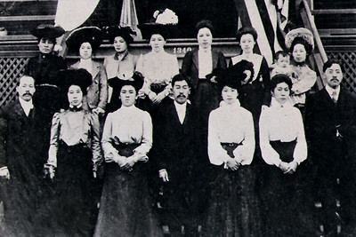 Early Members of Fresno Buddhist Church Circa 1904 (Fresno, CA)
