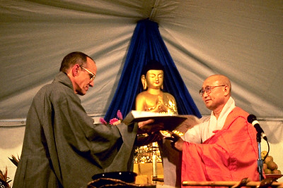 Zen Master George Bowman Learns Dharma From Zen Master Seung Sahn (Cumberland, RI)