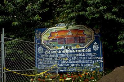 Sign For Construction Of Washington Buddhavanaram (Seattle, WA)