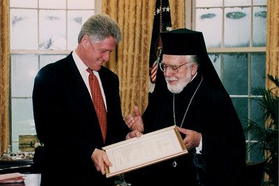 President Bill Clinton with Archbishop Iakovos (Washington, D.C.)