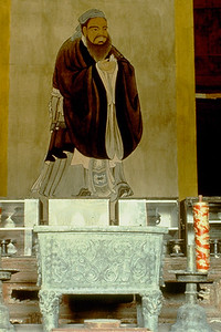 Painting of Confucious at a Confucian Temple (China)