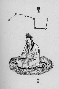 Shangqing Visualizes the Big Dipper While Meditating
