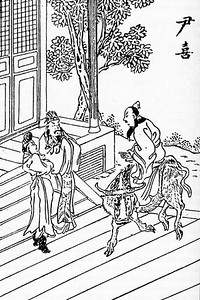 Laozi Provides Instructions to the Guardian of the Pass