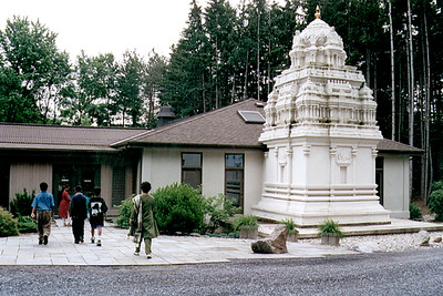 Arsha Vidya Gurukulam Retreat Center (Saylorsburg, PA)