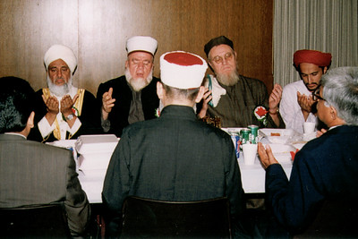 Supplication After Dinner to Celebrate the 1995 International Milad-Un-Nabi (Chicago, IL)