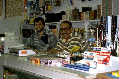 Proprietors of Al Noor Grocery Store (Chicago, IL)