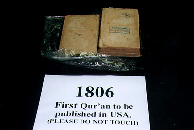 The First Qur'an Published in the U.S. (1806)