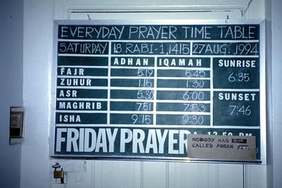 Prayer Time Table (California)