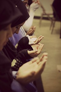 Women Praying at the Islamic Society of Greater Charlotte (Charlotte, NC)
