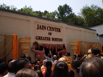 Center Inauguration Of The Jain Center Of Greater Boston (Norwood, MA)