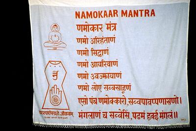 A Banner Displaying the Namaskara Mantra (Pittsburg, PA)