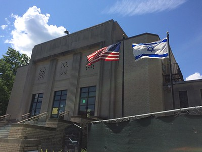 Congregation Kehillath Israel (Brookline, MA) American and Israeli Flags Fly In Front of Congregation  Kehillath Israeli (Brookline, MA)