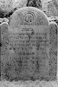 Tombstone of Rebecca Polock in a Jewish Graveyard from the Colonial Period (Touro, RI)
