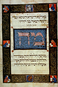 Illuminated Passover Haggadah