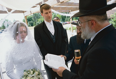 Wedding at Bais Chabad Torah Center (West Bloomfield, MI)