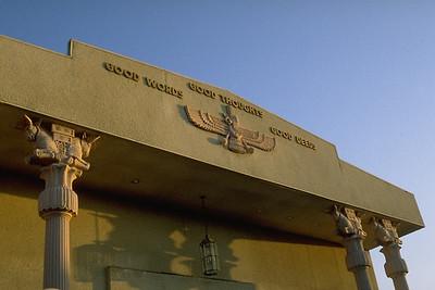 California Zoroastrian Center (Westminster, CA)