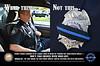 OfficerBeltUsePoster-Newport_News_2