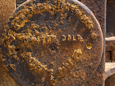Rusted pump detail