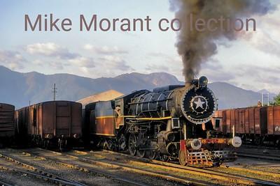 Indian railways archive