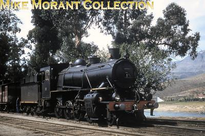 Portugal broad gauge