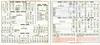 Canadian National Railways Condensed Schedules April 24, 1966 to October 29, 1966. Montreal - Sherbrooke - Portland. Montreal - Quebec - Chicoutimi. Montreal - Quebec. Montreal - Ottawa (Bytowner, Laurier). Quebec - Montreal - Senneterre - Cochrane. Montreal - Cornwall - Brockville, Kingston - Belleville - Toronto (Premier, Lakeshore, Rapido, Bonaventure, Capital, Cavalier). Rapido ... fastest inter-city passenger train in North America. 4 hrs. 59 minutes between Montreal - Toronto.