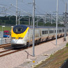 Westenhanger<br /> <br /> The train was stationary & conducting various tests as HS1 had not yet opened.