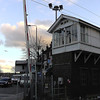Highams Park Signalbox