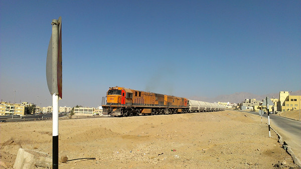 The Aqaba Railway Corporation