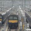321401 - Hornsey Depot