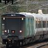 Class 508 Traslator Car 64707 - Brondesbury Park