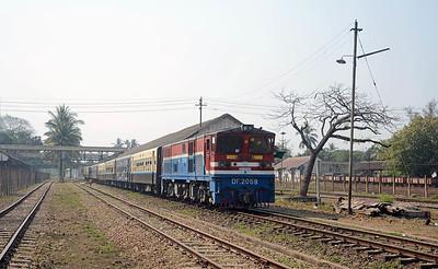Bago Station