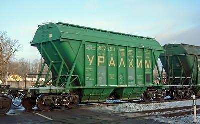 Uralchem is a Moscow based fertiliser manufacturer.
