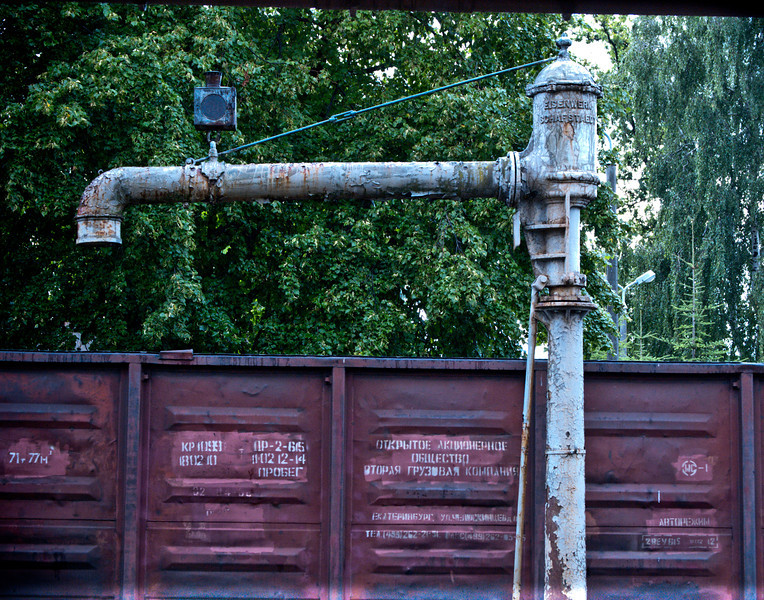 Braniewo station water crane