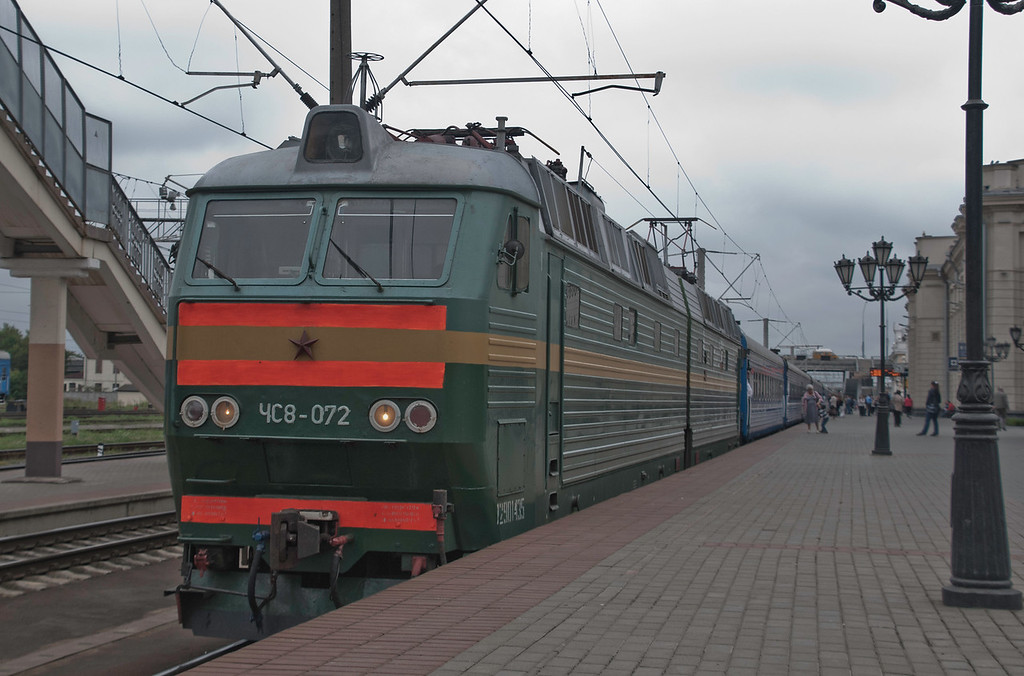 Express passenger service at Belarus - the interior of the trains is as clean as the platforms pictured here.