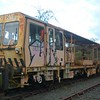 Plasser 57260 98205 - Blodwell Quarry Sdgs, Cambrian Heritage Railway - 20  November 2016