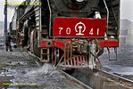 QJ No. 7041, Icicles, Jingpeng, 13th November 2002