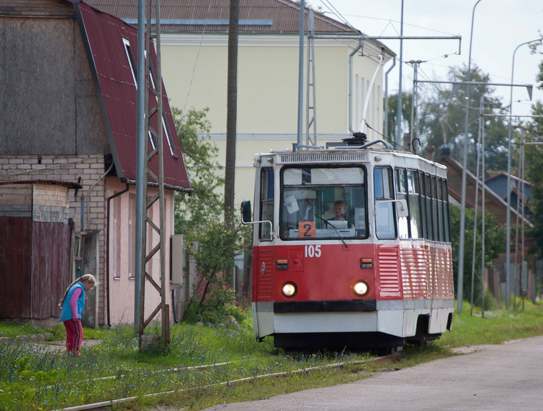 A KTM-5 type tram on a Route 2 service which is about to call at the locomotive depot stop.