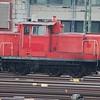 363 211-4 - Frankfurt Hbf - 27 March 2016