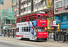 Tram 152 is one of approx 160 in the HK fleet. Operating on 550Vdc all are double decked and  always well loaded.