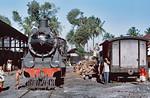 PNKA No. F10 10, Klakah, 26th July 1973