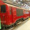 MetCam /1929 3327 - London Transport Museum, Acton - 26 April 2015