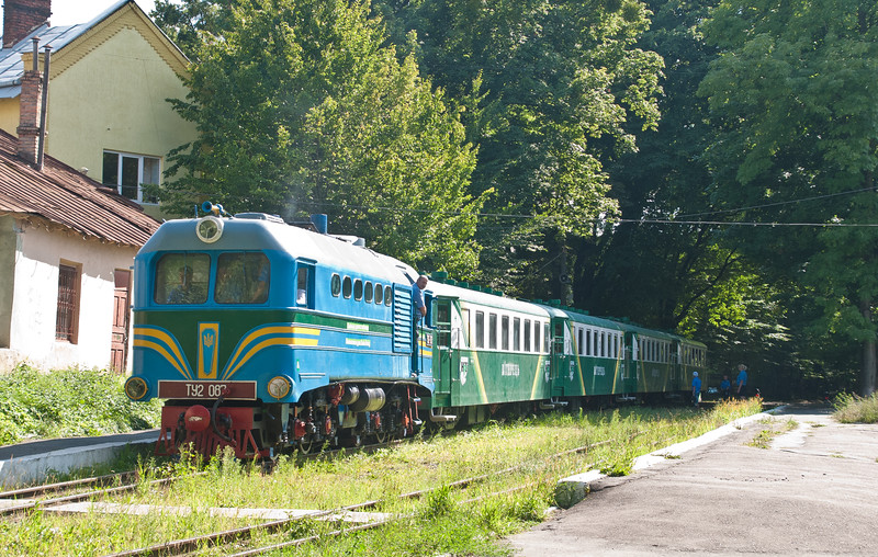 Last train of the day pulls into the main Parkova street station. Great park too to while away a sunny day.