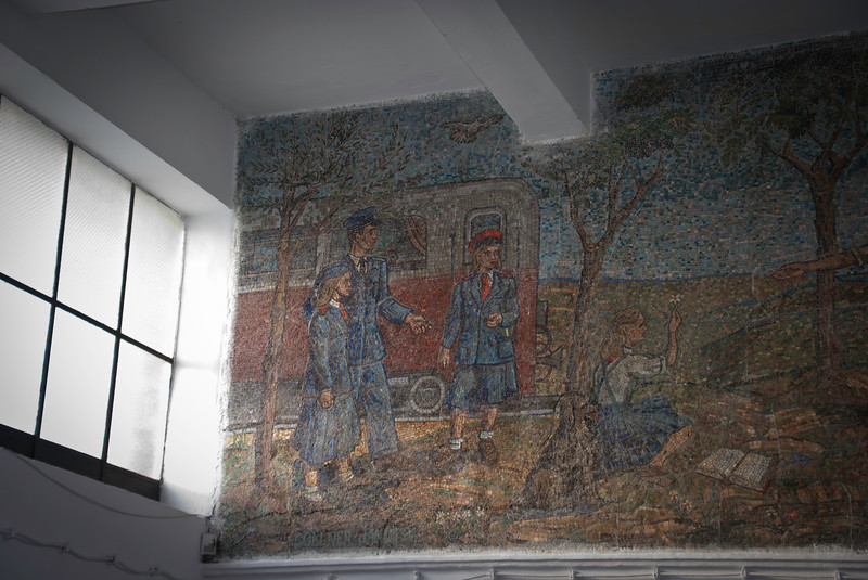 Mural at the terminus station at the other end of the line