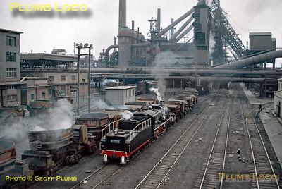 SY1568 at Anshan Steel, 5th November 2002