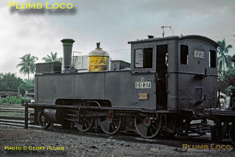 PNKA No. C12 37, Blora, 22nd July 1973
