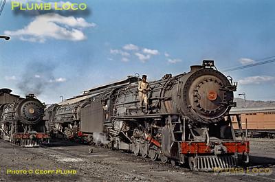 CFM No. 701, Swaziland, 21st August 1972