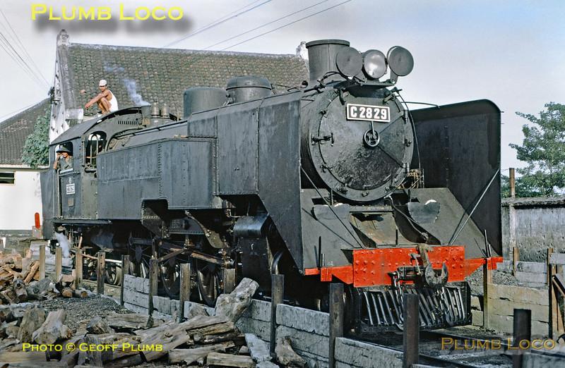 PNKA No. C28 29, Blitar, 25th July 1973