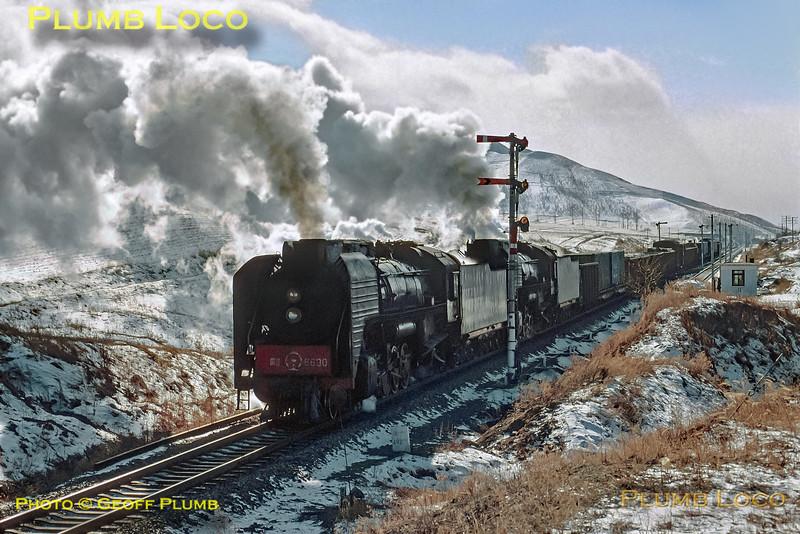 QJ Class 2-10-2s Nos. 6630 & 6638, Shangdian, 12th November 2002