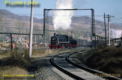 SY0099, Shuangtashan, 4th November 2002